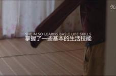 全纳教育宣传片(9.21)