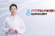 国际肺炎日视频