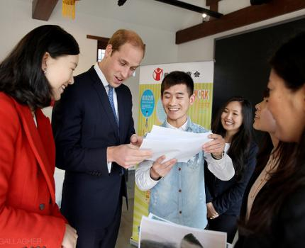UK Prince William Meets Save the Children Staff and Youth Representatives in Beijing