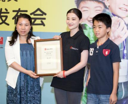 Chinese Actress Mei Ting joins Save the Children to advocate inclusive education